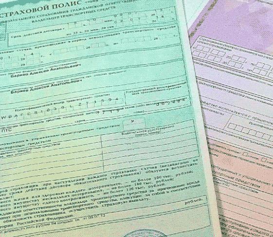 Может ли страховая предъявить мне регрессное требования по ДТП, в котором я был виновником?